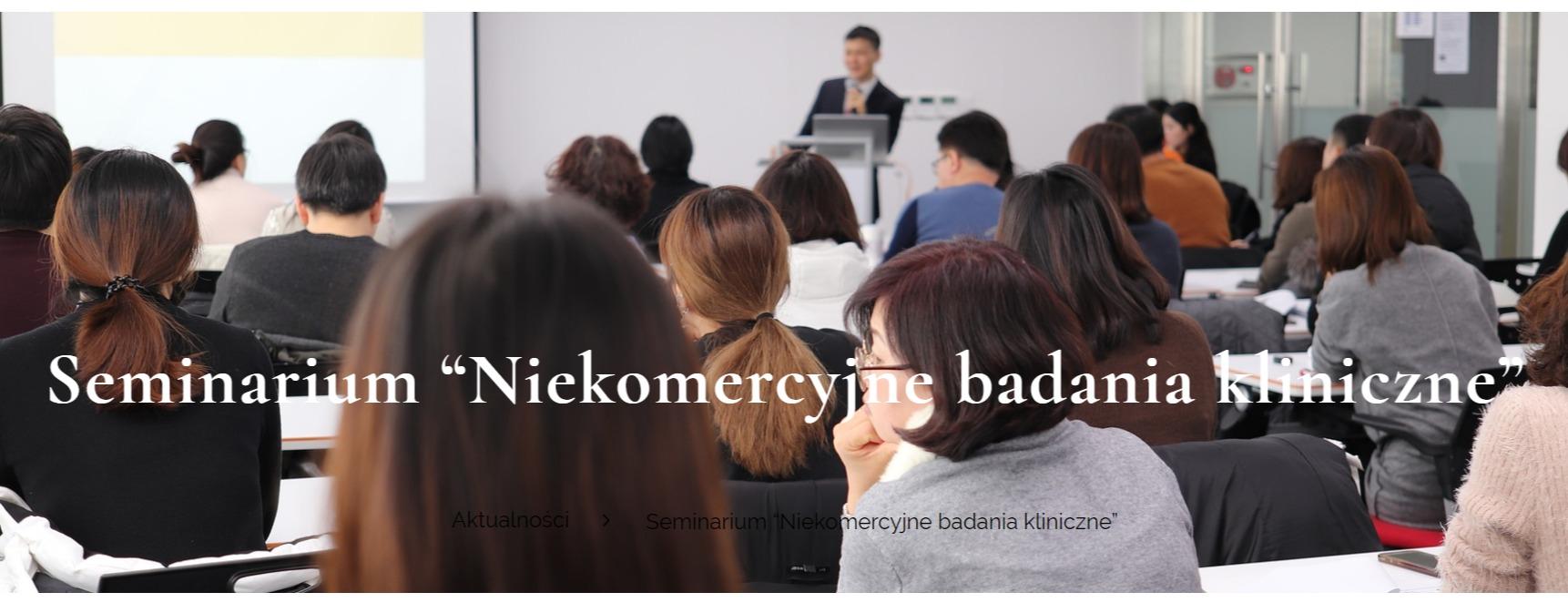 """26 października seminarium """"Niekomercyjne badania kliniczne"""""""
